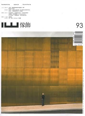 Revista iw - magazine_China