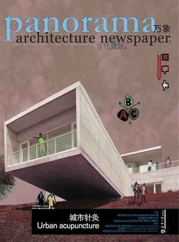 Revista Panorama, China 2013