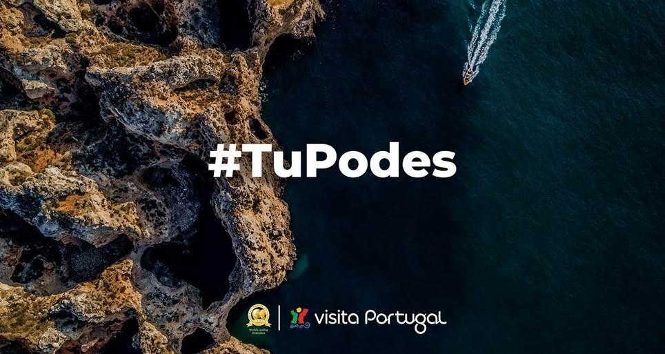 访问葡萄牙